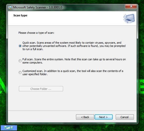 Скачать Microsoft Safety Scanner 1.145.89.0 бесплатно без регистрации по пр